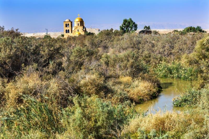 Iglesia ortodoxa Bethany Beyond Jordan de Jordan River John Baptist Greek fotografía de archivo