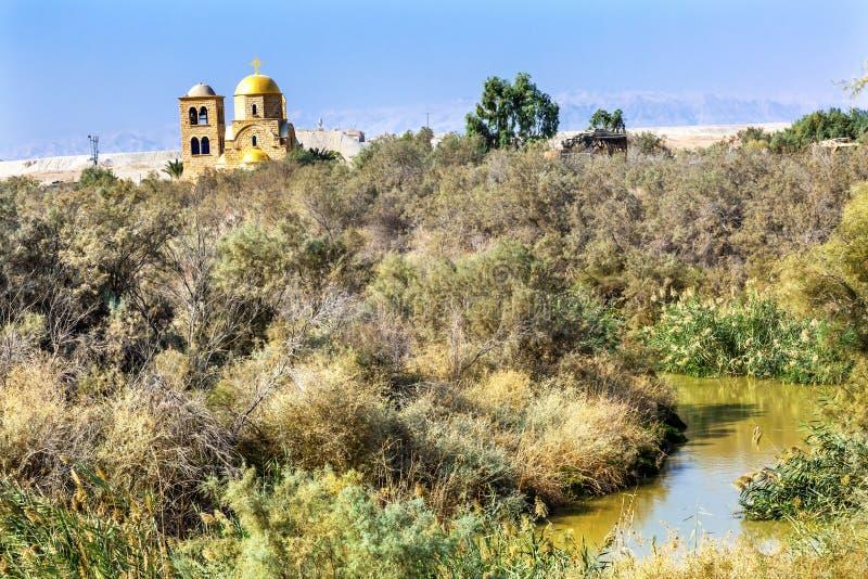 Iglesia ortodoxa Bethany Beyond Jordan de Jordan River John Baptist Greek fotos de archivo