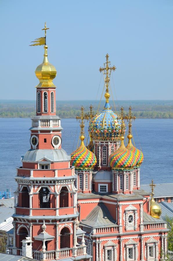 Iglesia ortodoxa en Nizhny Novgorod fotos de archivo libres de regalías