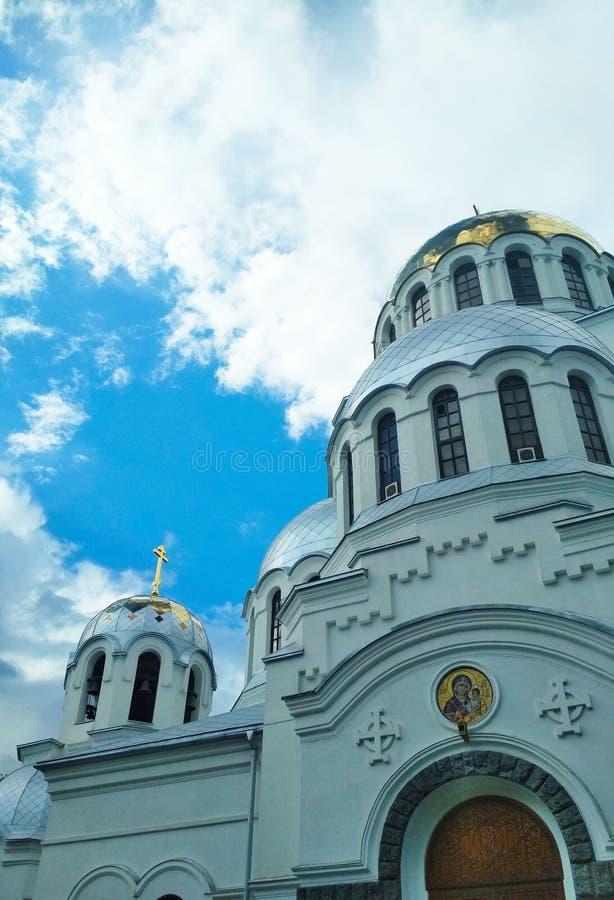 Iglesia ortodoxa, Kamenets-Podolsky, Ucrania foto de archivo libre de regalías