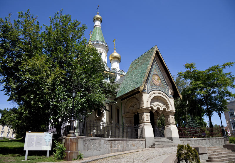 Iglesia rusa en Sofía, Bulgaria foto de archivo libre de regalías