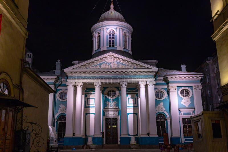 Igreja arm?nia de St Catherine na cidade de St Petersburg, R?ssia fotos de stock royalty free