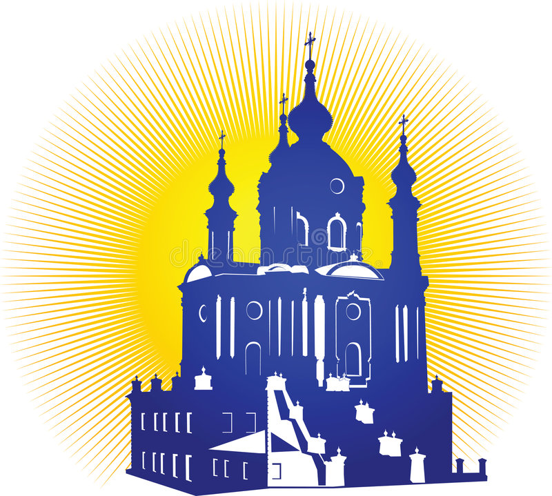 Igreja de Andreevsky fotografia de stock royalty free
