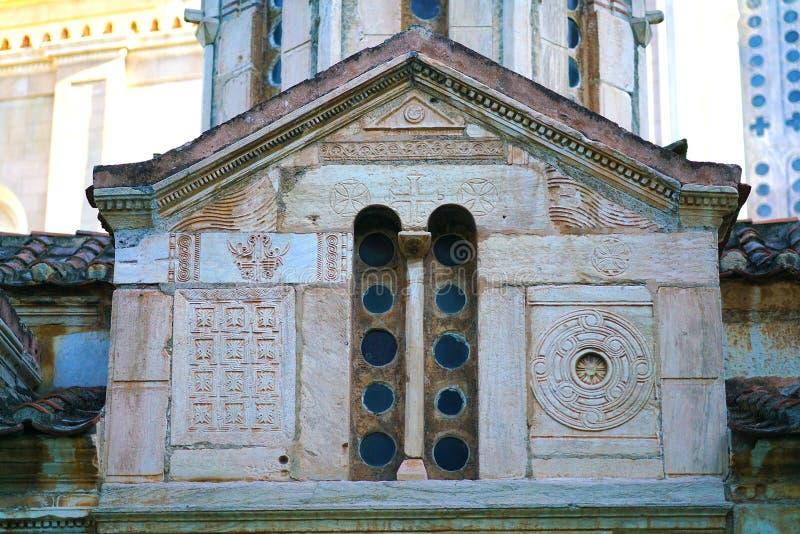 Igreja de Panagia Gorgoepikoos em Atenas, Grécia imagens de stock royalty free