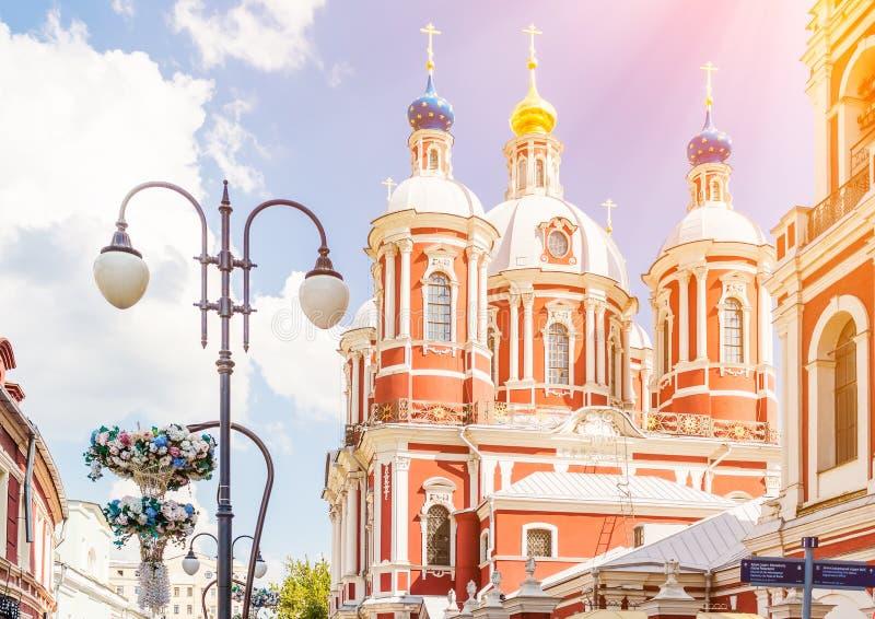 A igreja de St Clement de Roma em Moscou fotos de stock royalty free