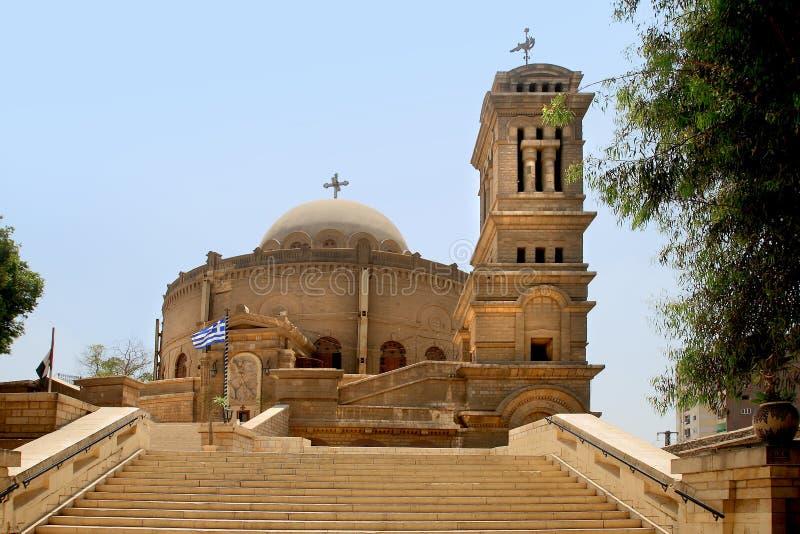 Igreja de St George (o Cairo) foto de stock