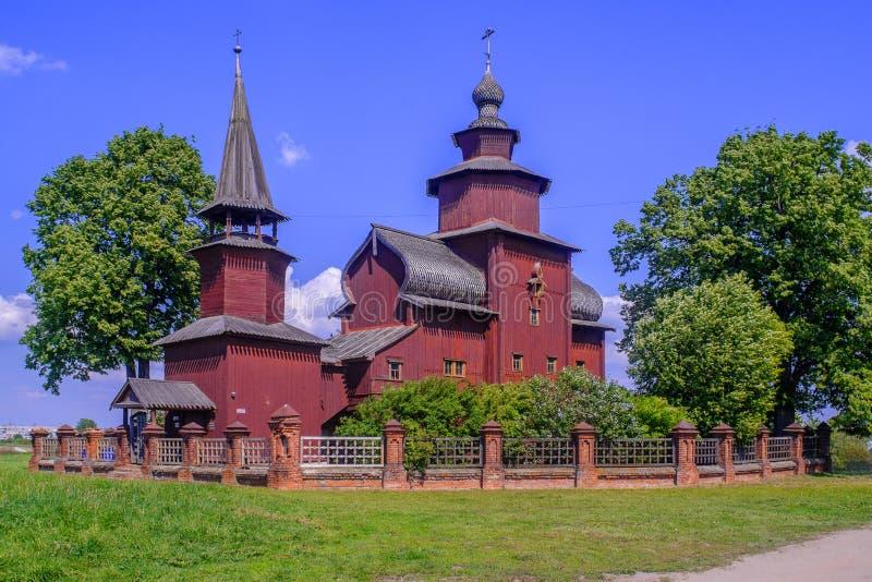 A igreja de St John The Theologian fotografia de stock royalty free