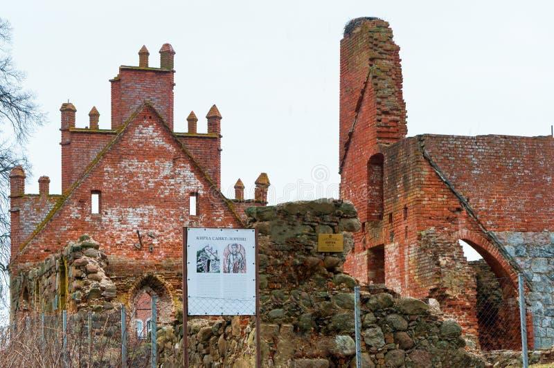 Igreja de St Laurentius, construção velha da pedra de campo e do tijolo vermelho fotos de stock royalty free