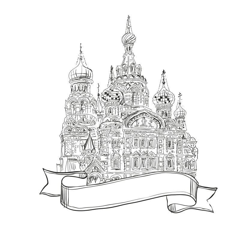 Igreja do esboço do salvador ilustração do vetor