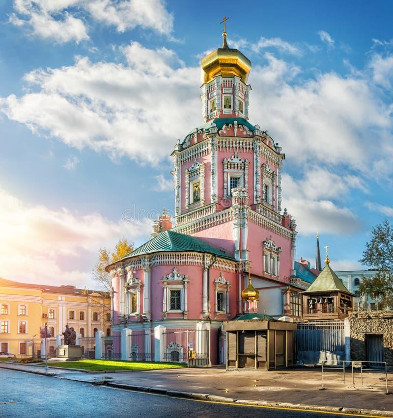 Igreja do esmagamento em Moscou foto de stock