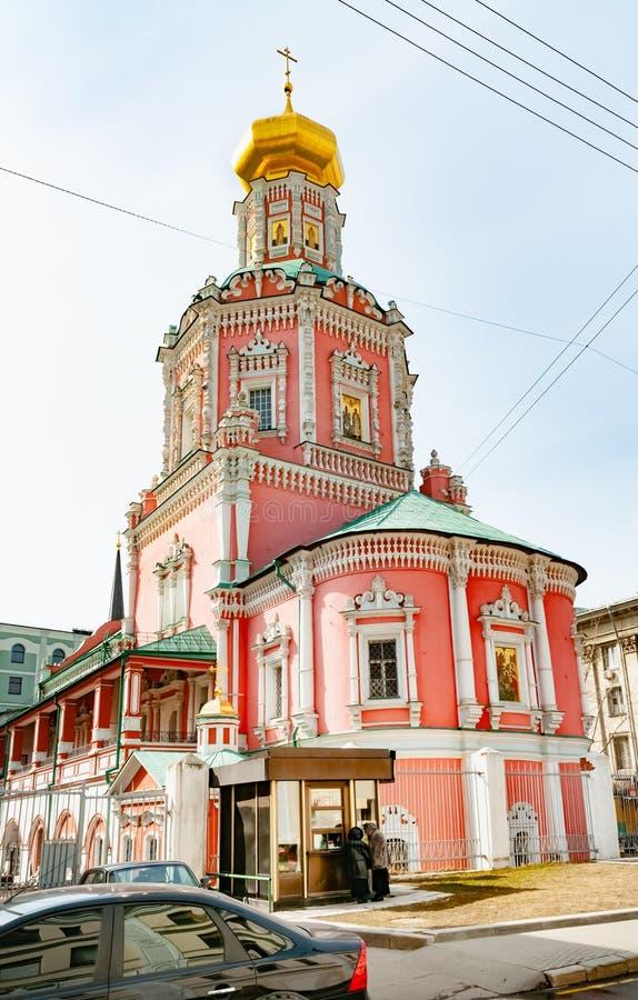Igreja do esmagamento, Moscou foto de stock