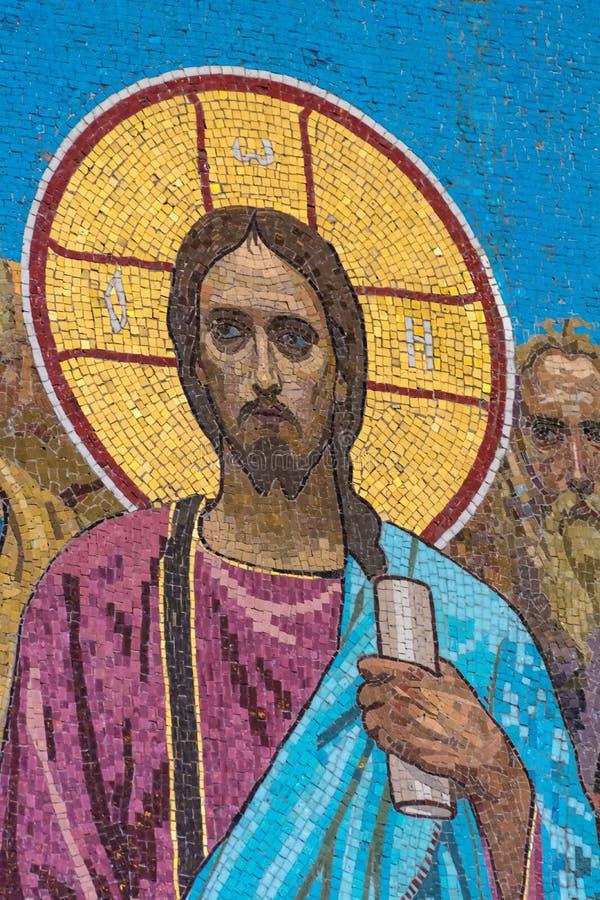 Igreja do salvador no sangue derramado Jesus Christ Mosaic sobre foto de stock