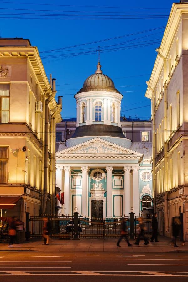 Igreja do St Catherine Armenian, St Petersburg imagens de stock royalty free