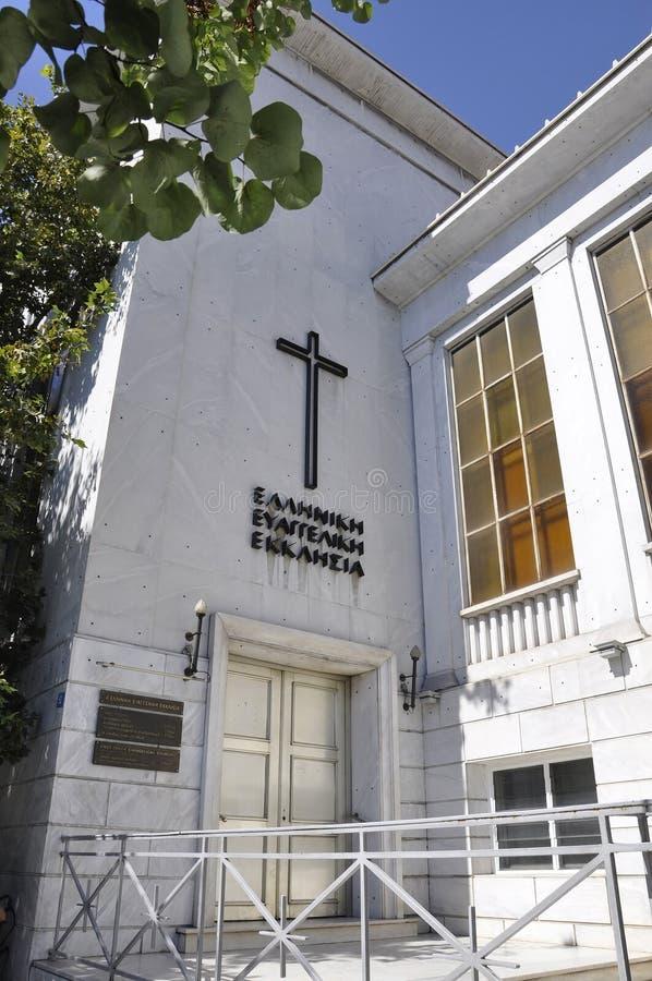 Igreja evangélica de Atenas em Grécia imagem de stock royalty free