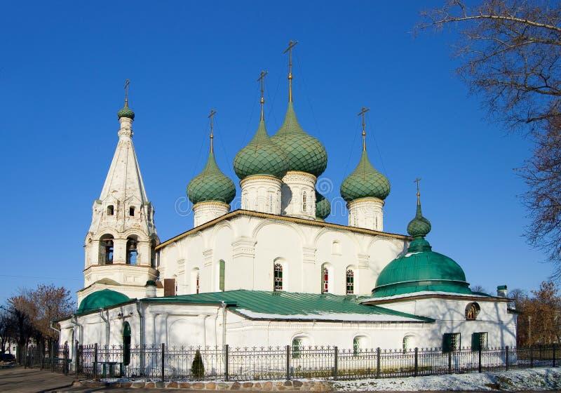 A igreja a mais velha da cidade de Yaroslavl foto de stock royalty free