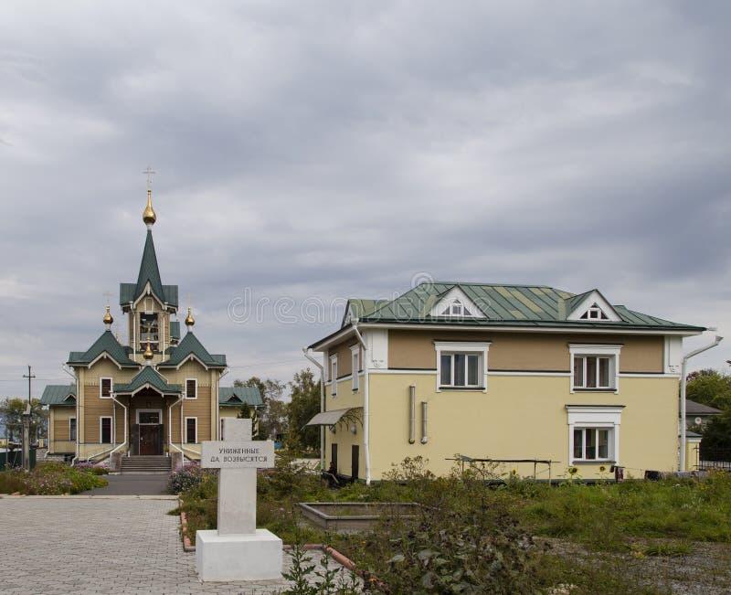A igreja na estação de trem do sludyanka, Federação Russa imagens de stock royalty free