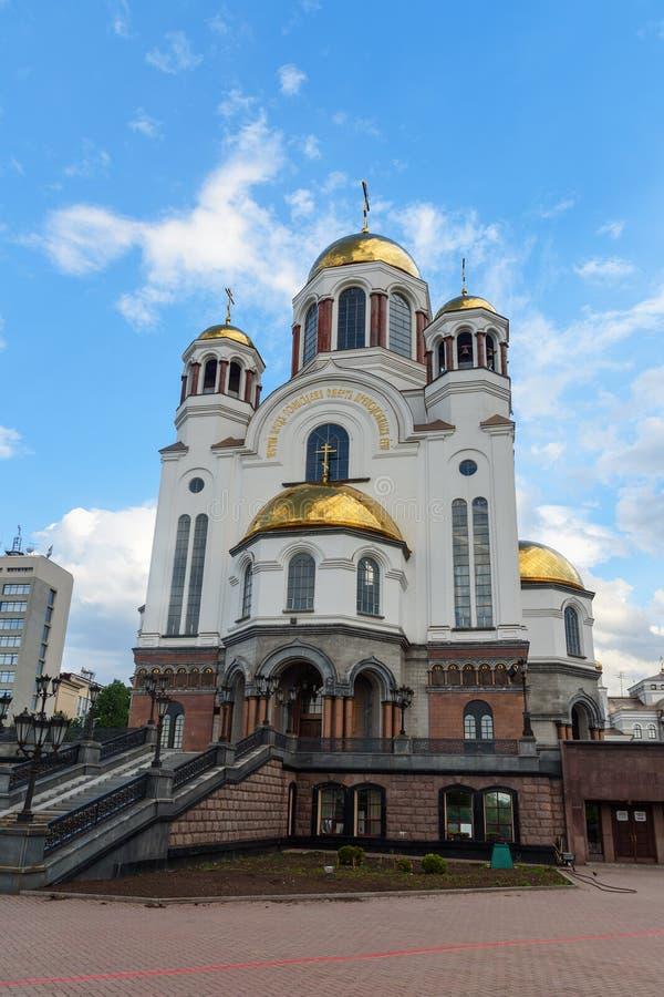 Igreja no sangue na honra em Yekaterinburg Rússia foto de stock royalty free