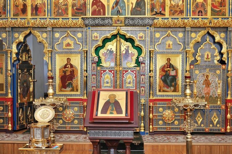 Igreja Igreja ortodoxa christianity C imagens de stock