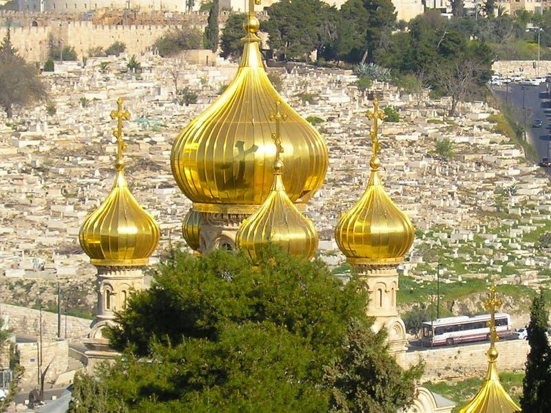 A igreja ortodoxa de St Mary Magdalene, Jerusalém imagem de stock