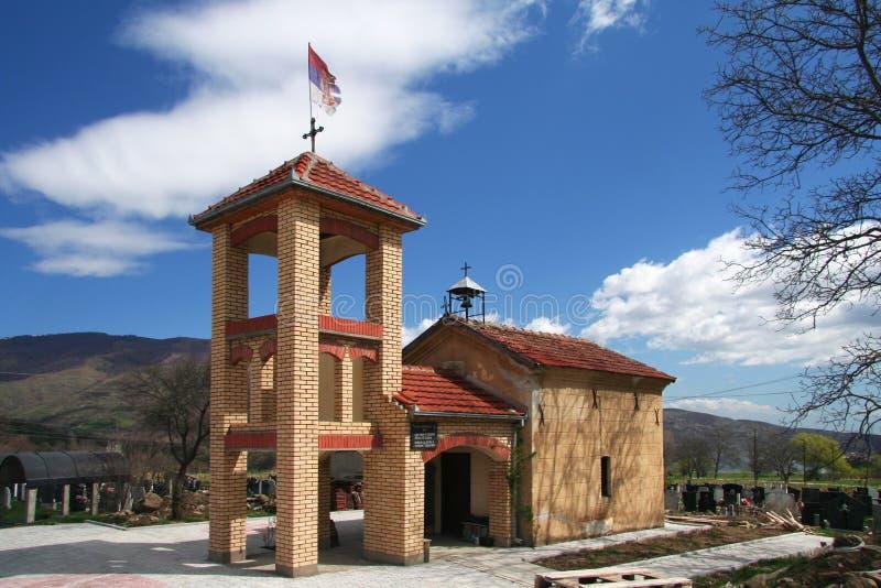 Igreja ortodoxa, igreja em Kosovo fotografia de stock