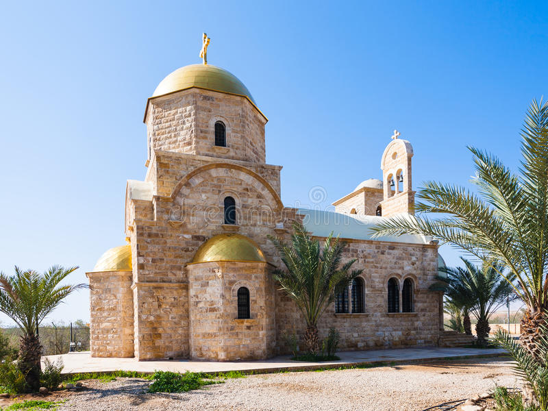 Igreja ortodoxa grega de John The Baptist imagem de stock