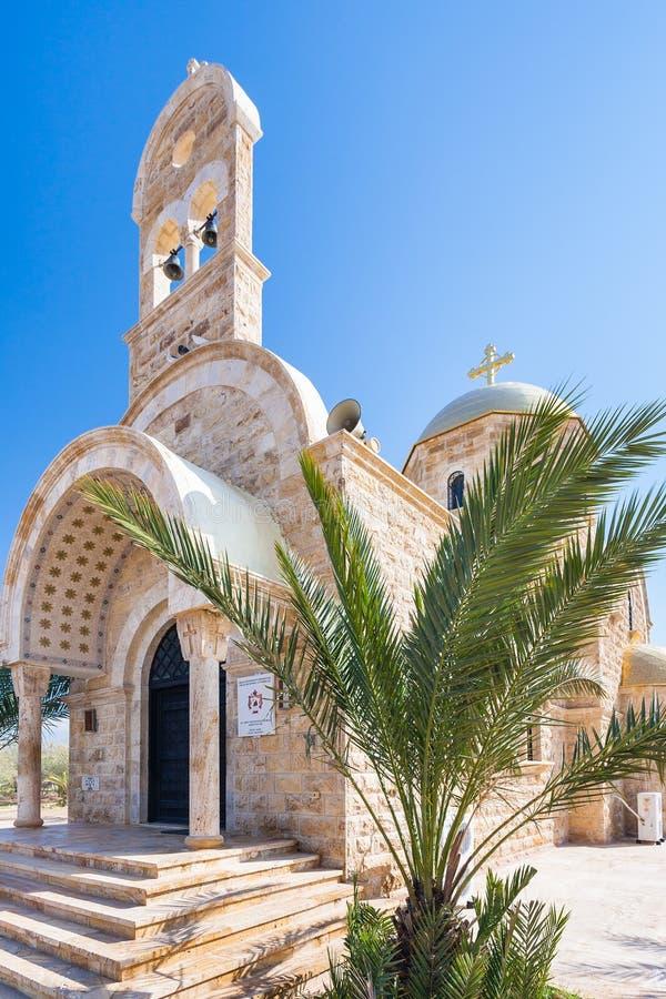 Igreja ortodoxa grega de St John o batista fotos de stock