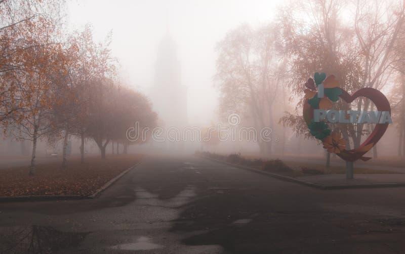 Igreja ortodoxa velha na cidade de Poltava, Ucrânia na névoa imagens de stock