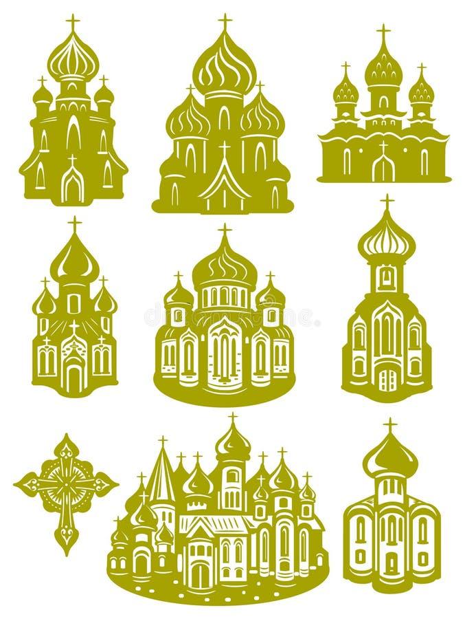 Igreja ortodoxo ilustração stock