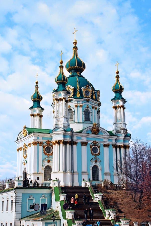 Igreja s do Andrew de Saint de '' imagens de stock royalty free