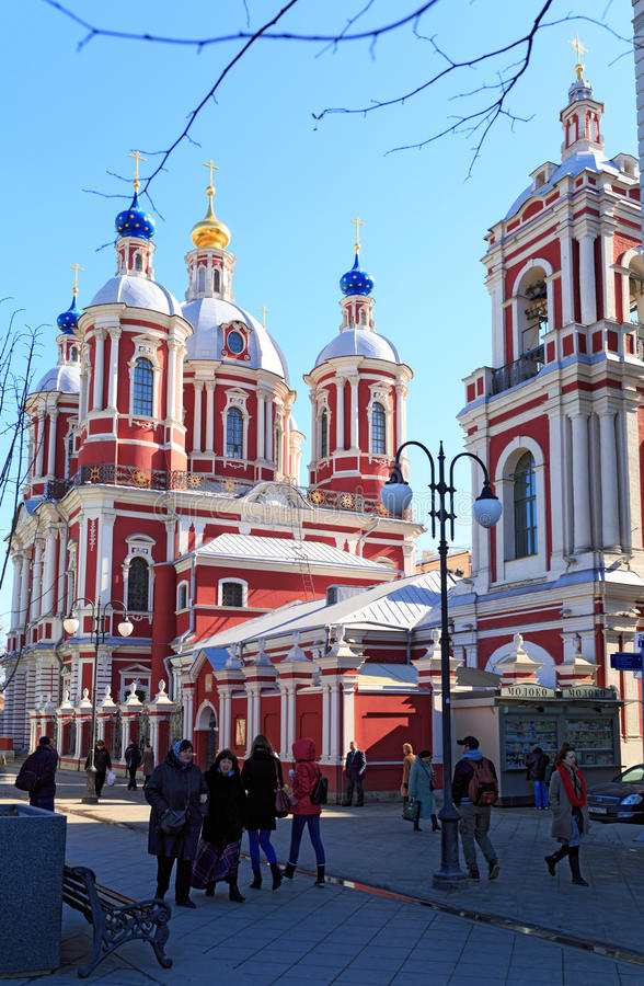 Igreja velha de St Clement o Hieromartyr Moscovo, Rússia imagem de stock royalty free