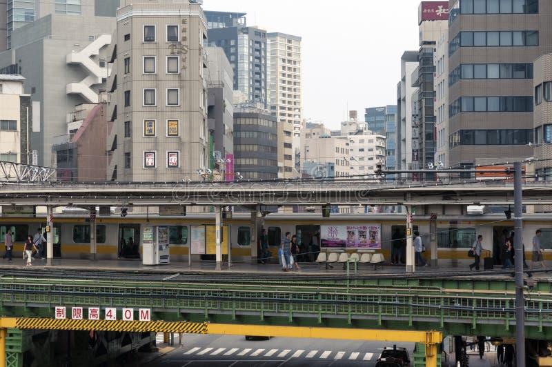 Iidabashi, Tokyo image stock