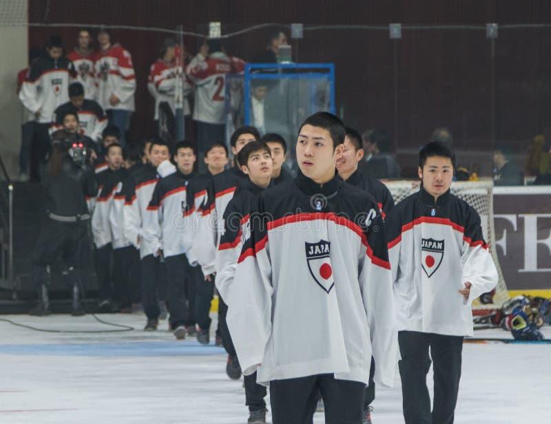 IIHF冰球U18在Palats Sportu体育场的世界冠军 免版税库存图片