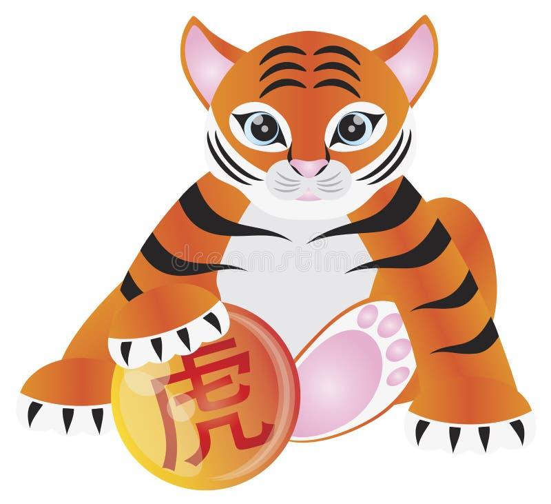 iIllustration de la bola de la explotación agrícola de Cub de tigre ilustración del vector