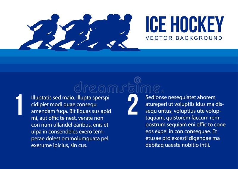 Ijshockeyachtergrond - blauwe spelersilhouetten vector illustratie