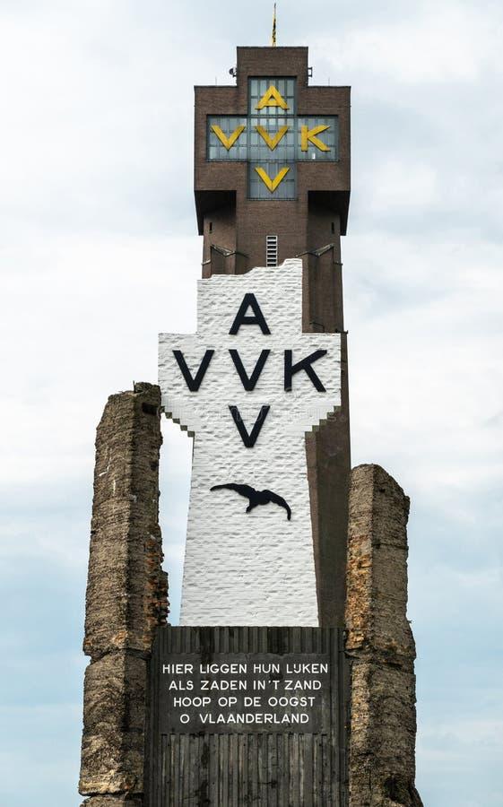 IJzertoren και κεντρικό κομμάτι Crypt σε Diksmuide, Φλαμανδική περιοχή, Βέλγιο στοκ φωτογραφία με δικαίωμα ελεύθερης χρήσης