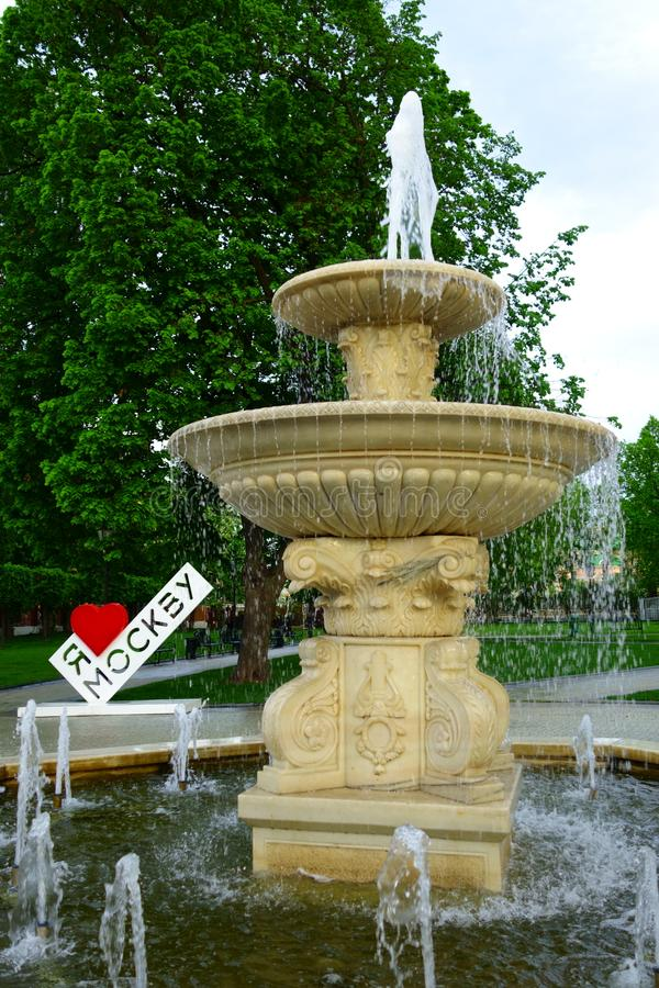 Ik houd van het uithangbord van Moskou dichtbij een fontein stock afbeelding