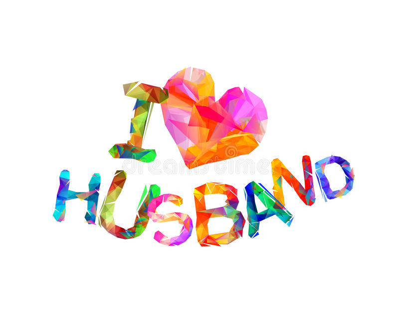 Ik houd van mijn echtgenoot Vector stock illustratie