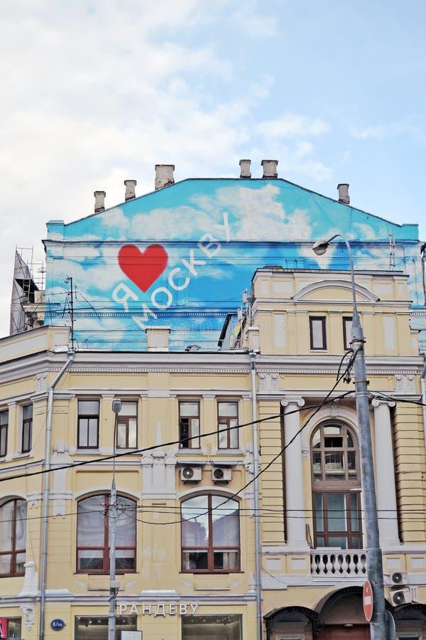 Ik houd van Moskou Kleurengraffiti royalty-vrije stock afbeelding