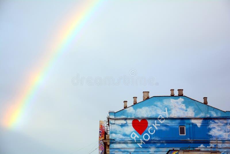 Ik houd van Moskou Kleurengraffiti in de stadscentrum van Moskou stock afbeeldingen