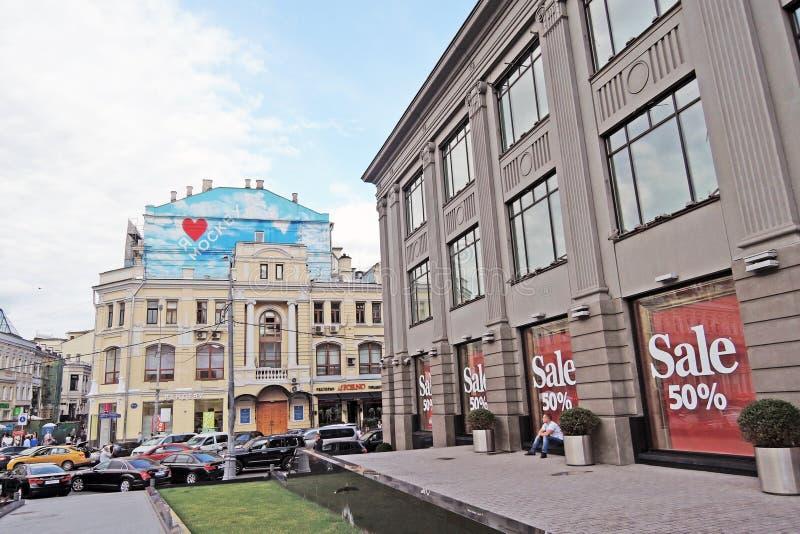 Ik houd van Moskou Kleurengraffiti TSUM-winkelcomplex stock afbeelding