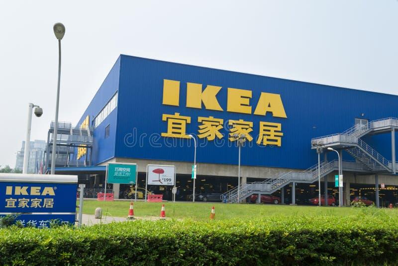 Ikea. Furniture supermarket at chengdu,china.Photo is taken on 4 Aug 2012 royalty free stock photography