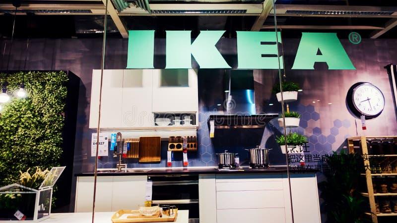 Ikea arkivbilder