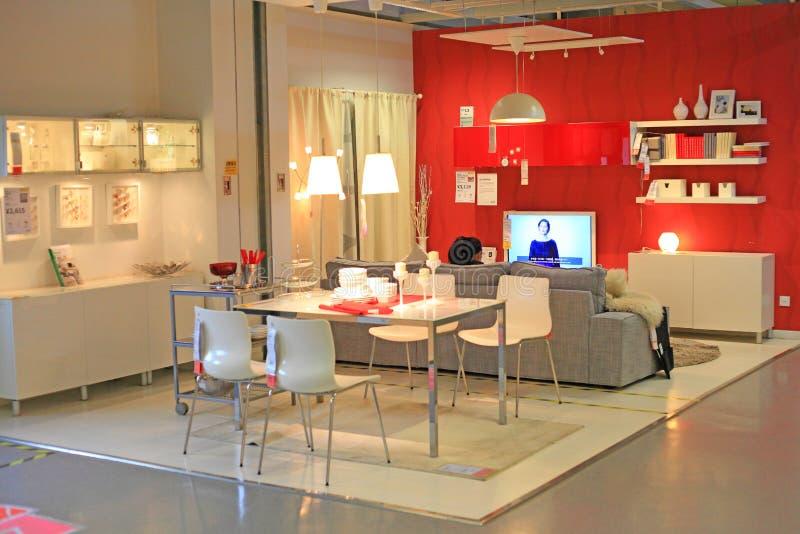 Ikea. Beijing ikea beautiful home decoration royalty free stock images