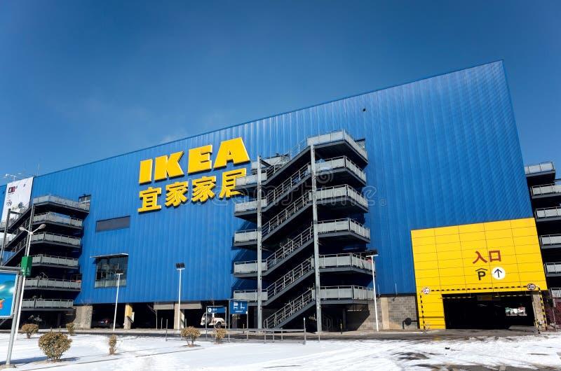 IKEA Dalian stock afbeeldingen