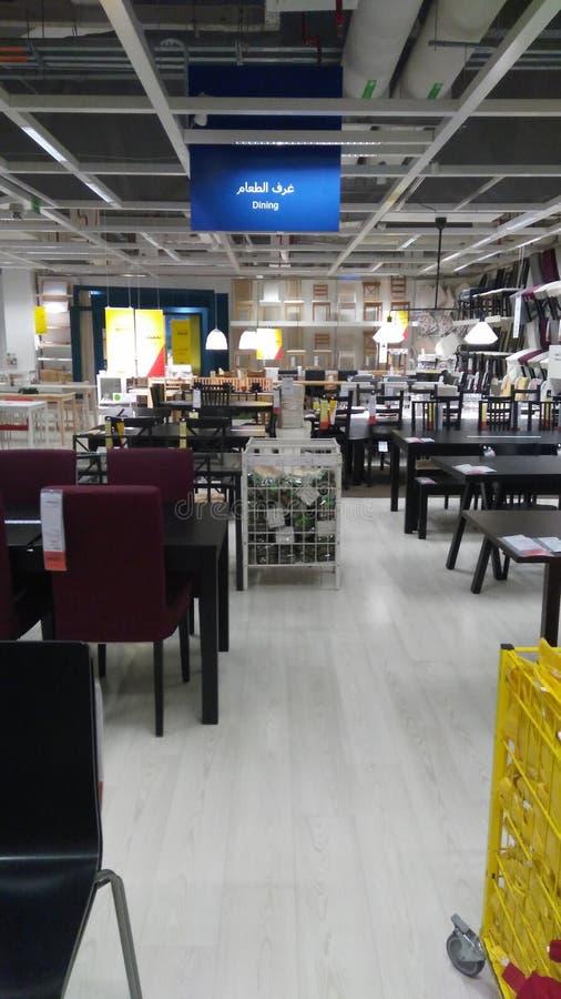 Ikea enregistrent image stock