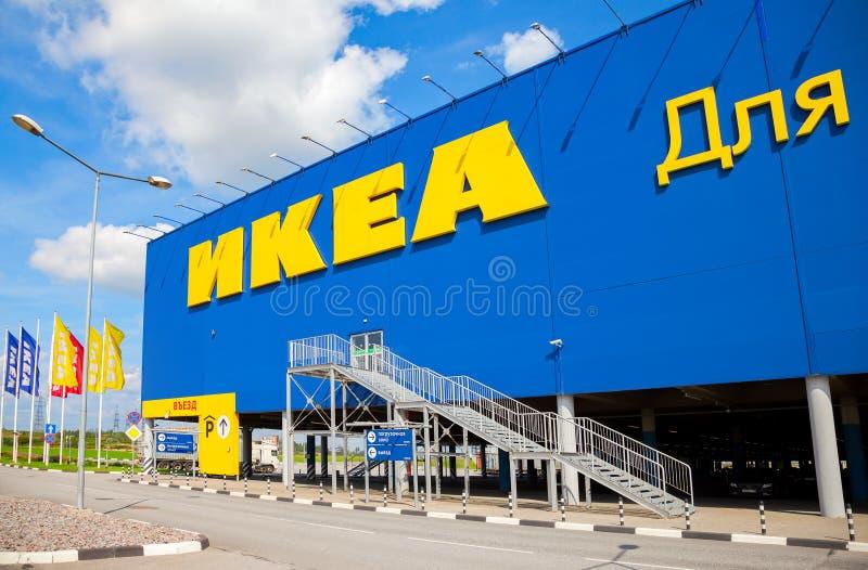 Ikea enregistrent IKEA est détaillant de meubles du ` s du monde le plus grands et s photos stock