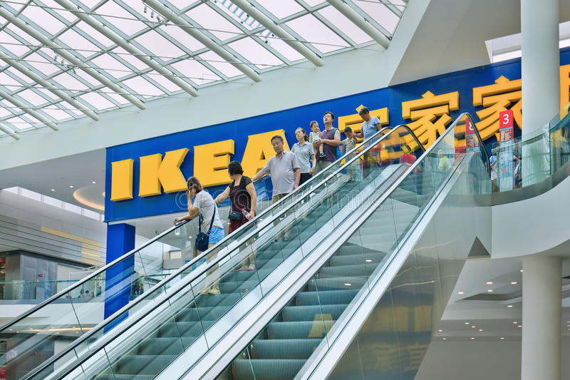 IKEA outlet, Livat Shopping Mall, Beijing, China stock photo