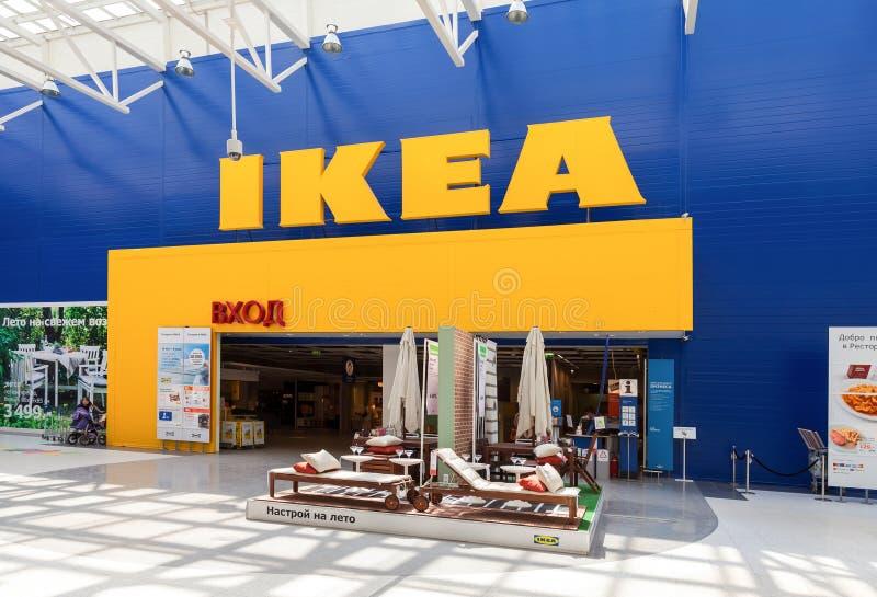 IKEA Samara sklep zdjęcie stock