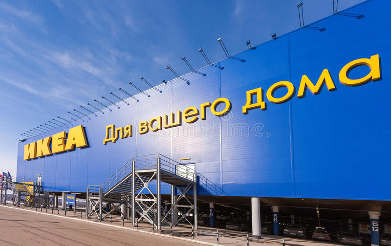 IKEA Samara Store. SAMARA, RUSSIA - MARCH 9, 2014: IKEA Samara Store. IKEA is the world's largest furniture retailer and sells ready to assemble furniture royalty free stock image
