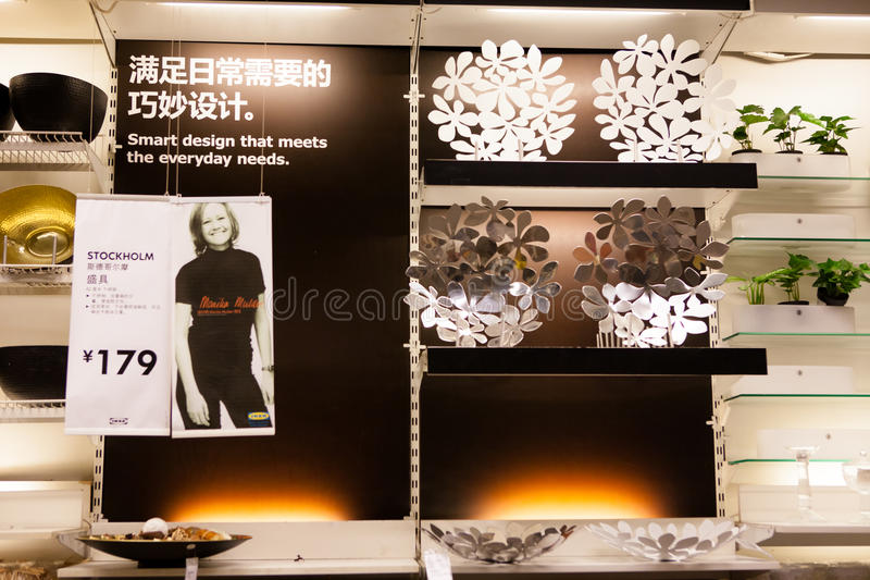 ikea store in chengdu album editorial photo image 33162896. Black Bedroom Furniture Sets. Home Design Ideas